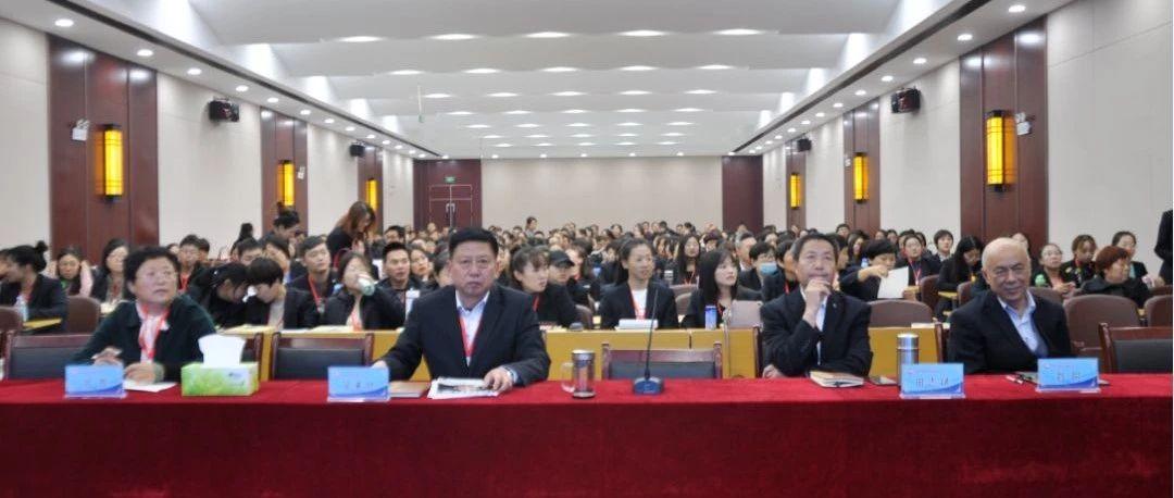 辛集市鹿城学校建华中学召开全员大会