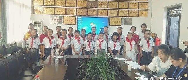 书香四溢,我们正当时――记湖口县城片区读书演讲比赛活动