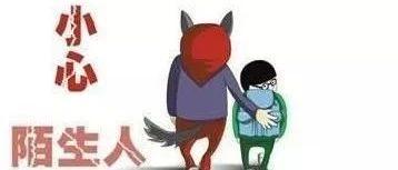 澳门威尼斯人游戏注册县幼儿园安全教育《不随便和陌生人走》情景演练