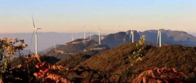 奉节:金凤山风电场项目55台风机全部并网发电