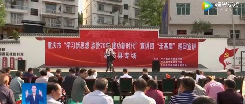 """�W�新思想�c�70年建功新�r""微宣�v走�M我�h"