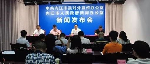 内江将举办第五届川南电商博览会暨首届川南数字商务高峰论坛
