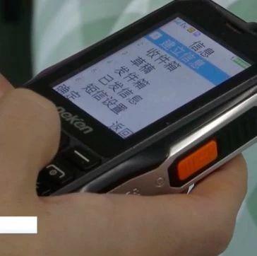 4500多种机型、超500万台新手机被植入木马病毒?!涉及31省市…高阳人自查!