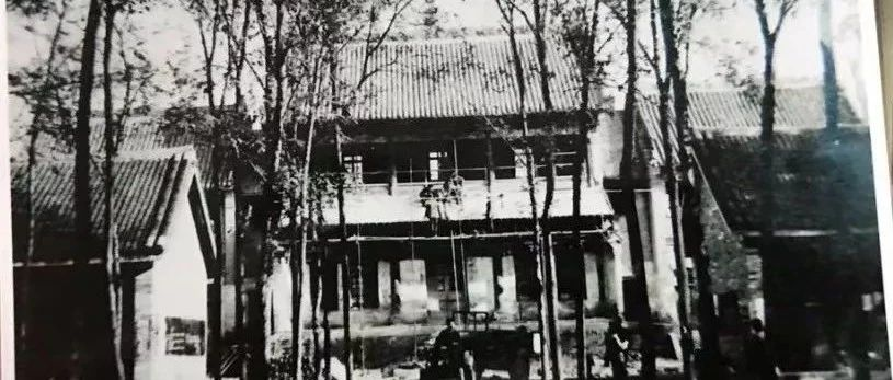 【�t色文化】中共源潭�^委和唐河�h工委成立�f址――唐河二高