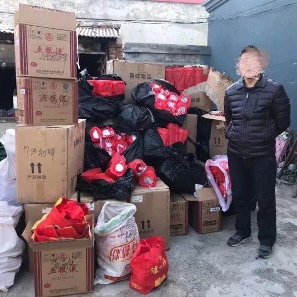 涉案1.1亿余元!宜宾警方抓获一造假酒团伙!五粮液、茅台都有…