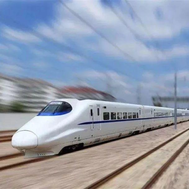 大观设站的高铁!明年4月铺轨!30分钟到自贡、内江、泸州…