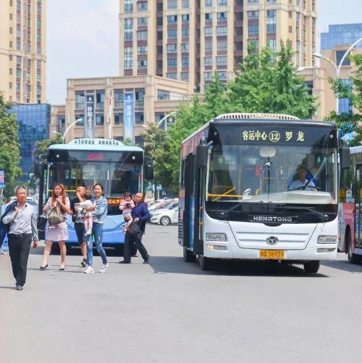 牛!南溪20辆公交车开启智能时代!站台LED就可看公交位置!