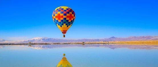 美爆了――天空壹号的热气球