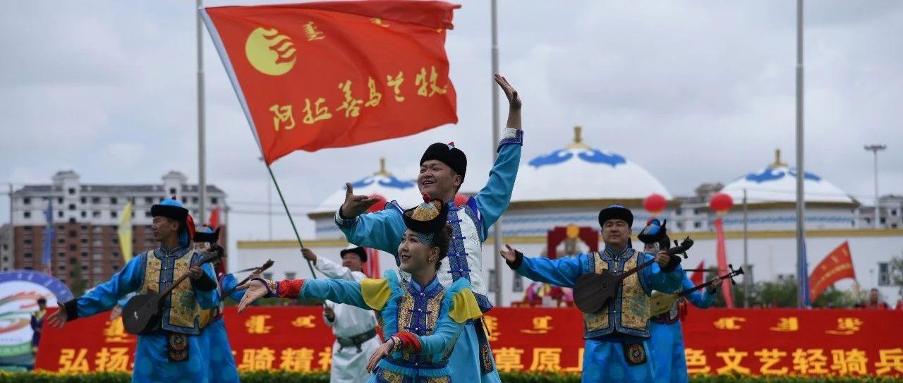第八届内蒙古自治区乌兰牧骑艺术节盛大开幕
