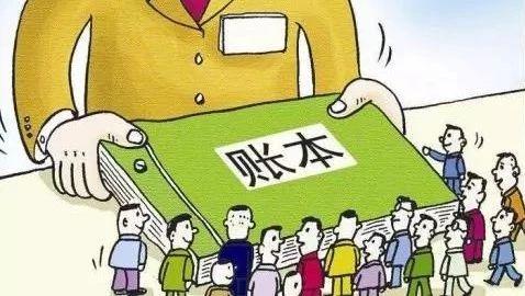 民生账本!黔江财政半年民生投入22.5亿元