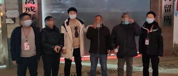 金寨拘传8人,3人拘留!