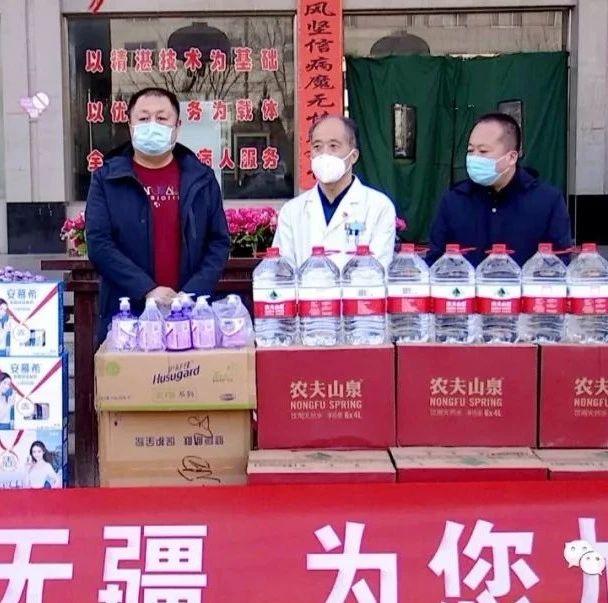 【众志成城抗击疫情】金塔:社会组织在行动!