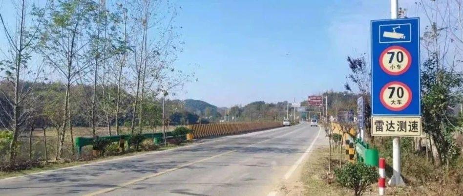曝光台|大悟县大黄线(S320省道)超速违法行为曝光
