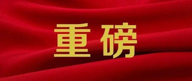 广饶县建立全市首个县级法规政策性别平等评估机制