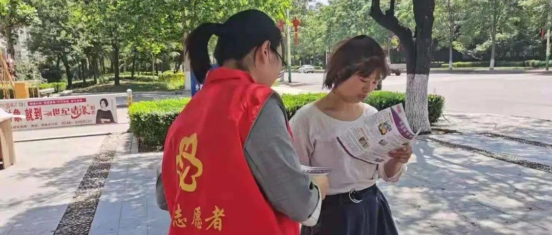 【创城在行动】广饶县妇联:为创建全国文明城市贡献巾帼力量