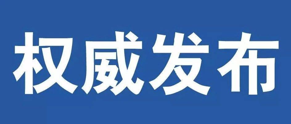 2月25日吉安市�o新增新型冠�畈《痉窝状_�\病例