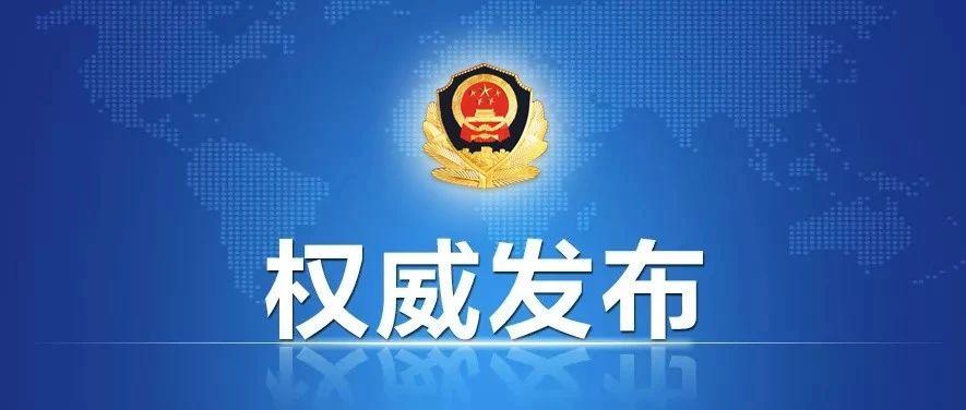 """2019年11月赣州交警""""五大曝光""""行动新闻通报"""