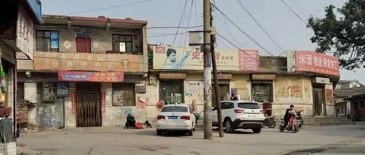 【走遍涉县】纯朴祥和的古台阳村一一台村