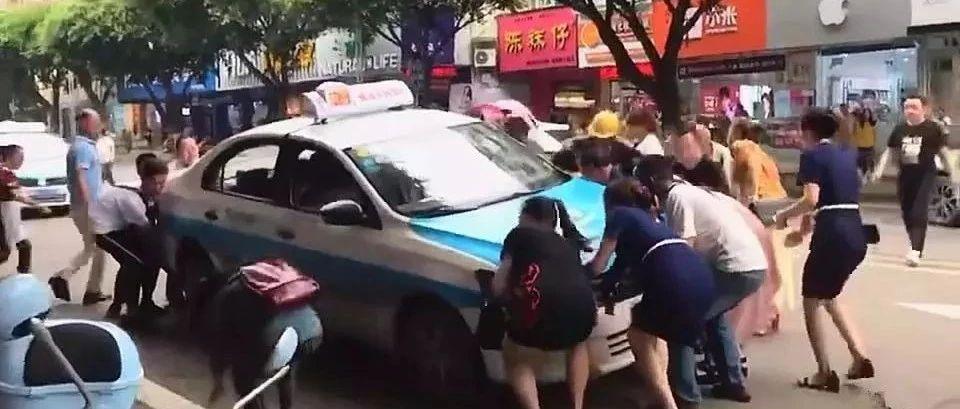 内江男孩被碾车底警民合力抬车救人