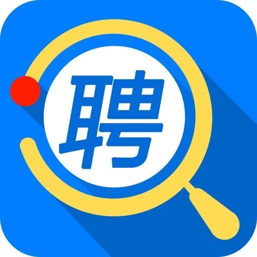 2020天津港(集�F)有限公司校�@招聘80人公告