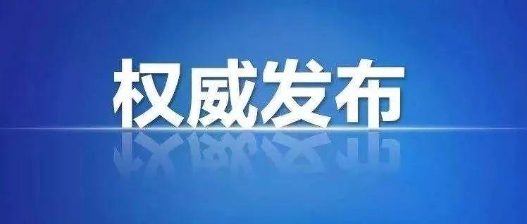 """嘉祥人注意啦!11月15日起,济宁这些车辆主城区""""大二环""""内限行!"""