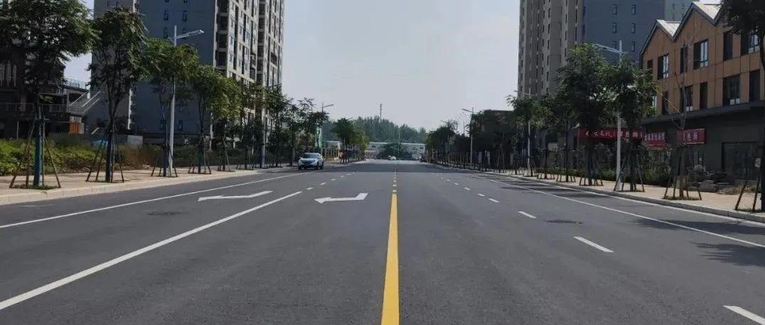 【交通】郑州港区这三条道路通过竣工验收!
