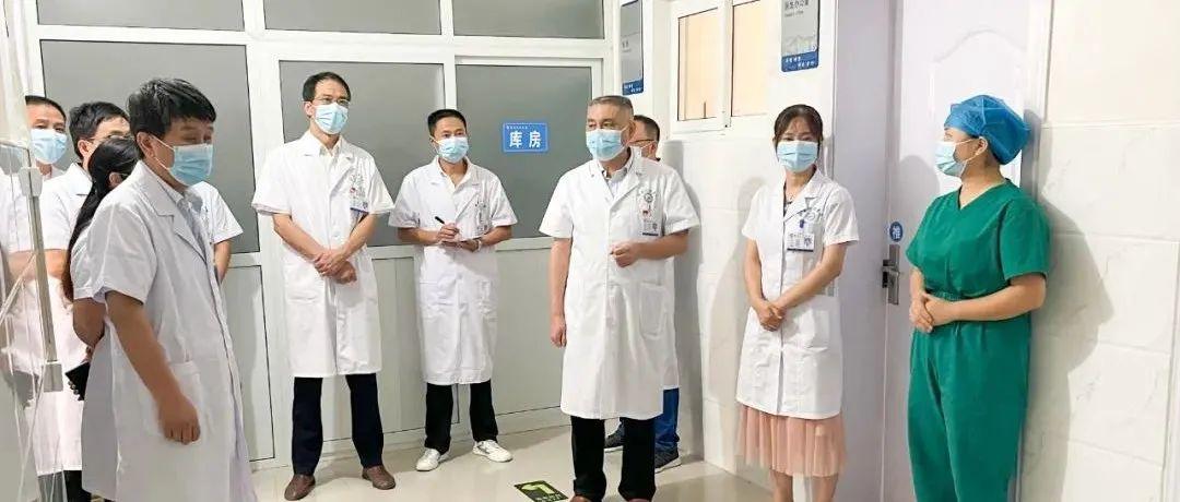 """新�h人民�t院�_展""""�p�前""""安全生�a大排查"""