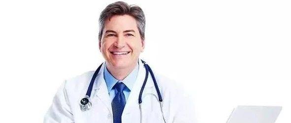 名医面对面|腰椎间盘突出症医学知识