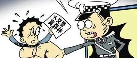 """内江女子酒后为朋友""""两肋插刀"""",反把自己送进了拘留所!"""