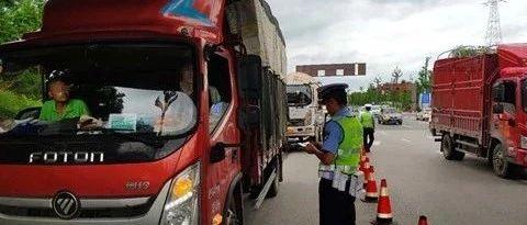 """内江交警""""零容忍""""严查大货车违法行为,已有20余名驾驶人被查处!"""