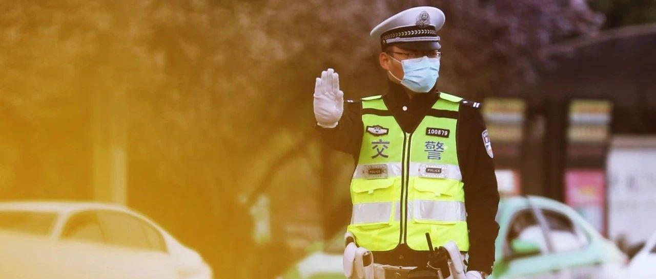 【春节我在岗】郑州交警温馨提示:初二回娘家,千万别酒驾