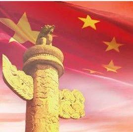 海西州出席青海省�D女第十三次代表大��代表候�x人初步人�x名�喂�示