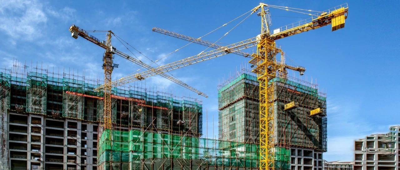 """官方回应!阜阳11大""""问题盘""""最新进展!项目烂尾、延期交房、房屋质量问题、物业不作为……多个项目已被约"""