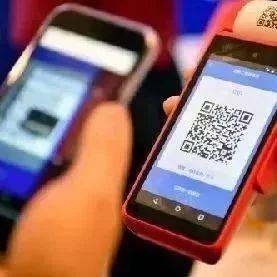 紧急通知!永春所有加油站禁止在加油区域内使用手机扫码支付!