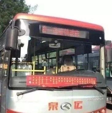 快收藏!永春2021年春节公交发车时间安排表已经出炉!