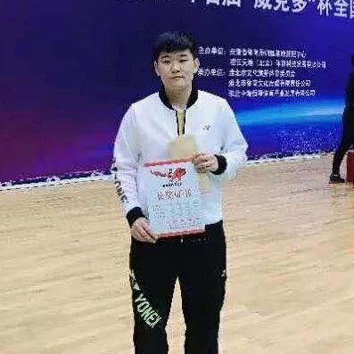 骄傲!永春小将谭宁获亚洲青年羽毛球锦标赛女单季军