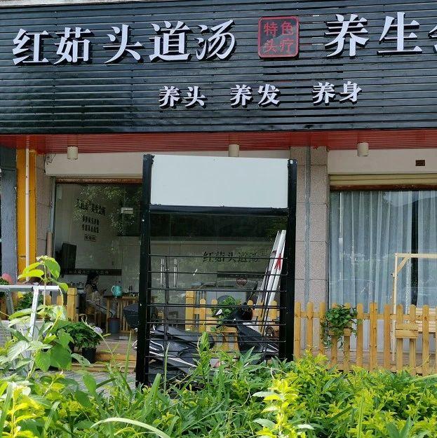 【勿忘师恩】献礼教师节,永春这个商家暖心送上健康大礼~