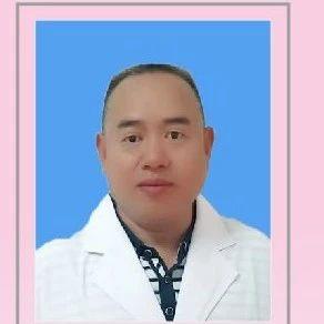 好消息!这位内科主治医师加入美岭博爱医院医生团队