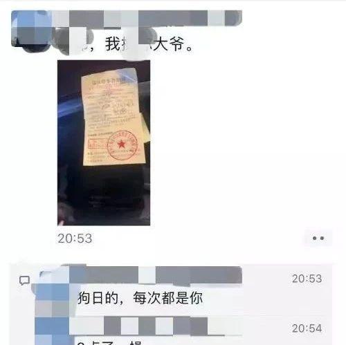 活该!泉州一男子被拘留5日,只因在微信朋友圈干了这事……