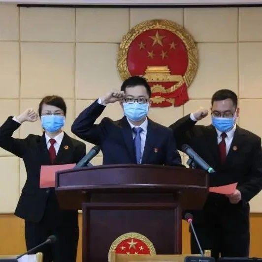永春县人大常委会审议通过一批永春法院工作人员人事任免