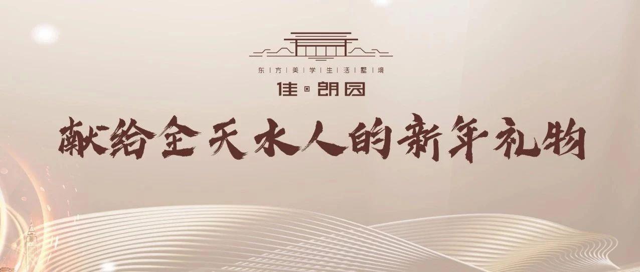 文末有彩蛋|新年音������VIP�T票抽��活�踊�徇M行中,�H剩最后一天!