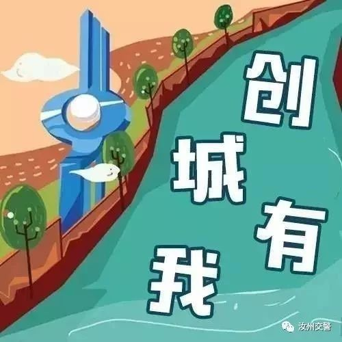 【创建文明城交警在行动】大货车闯禁行扣分+罚款+再曝光!