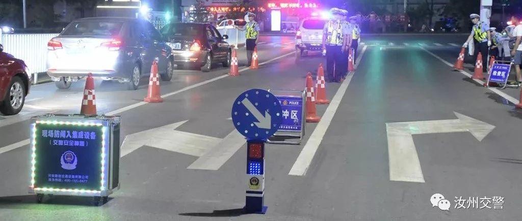 昨夜,汝州交警直播查酒驾刷爆朋友圈,这些人被当场查获!