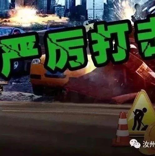 【曝光】重拳再出击,查处货车闯禁,澳博国际娱乐交警是认真的!