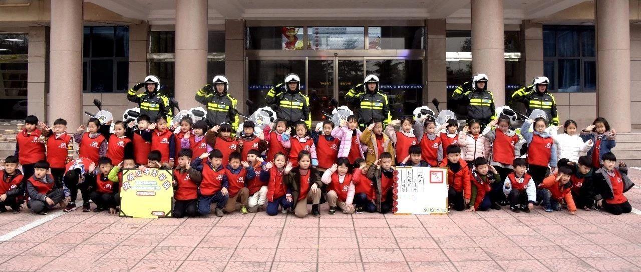 40个幼儿园小朋友涌入交警队是为何?