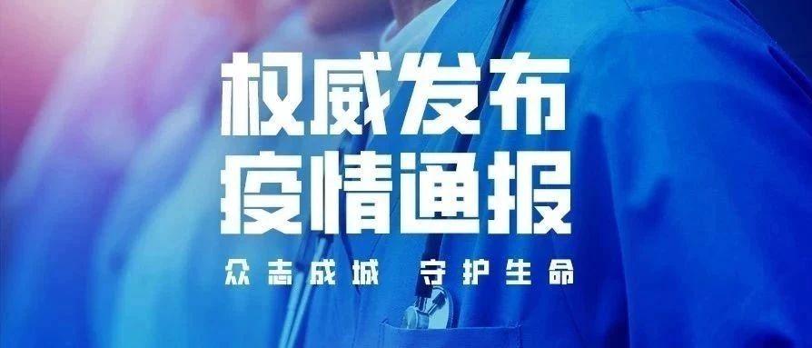 赣州无新增确诊,新增4例治愈出院病例。现有51例确诊!