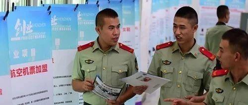金沙游戏退伍军人看过来,政府出资、免费提升学历~