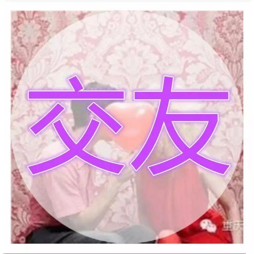 【城�相�H】今日���|男嘉�e推�]:教育行�I、�酆媒∩怼�敉�......