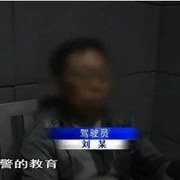 益阳:男子雨夜撞伤两人肇事逃逸!群众举报锁定嫌疑人