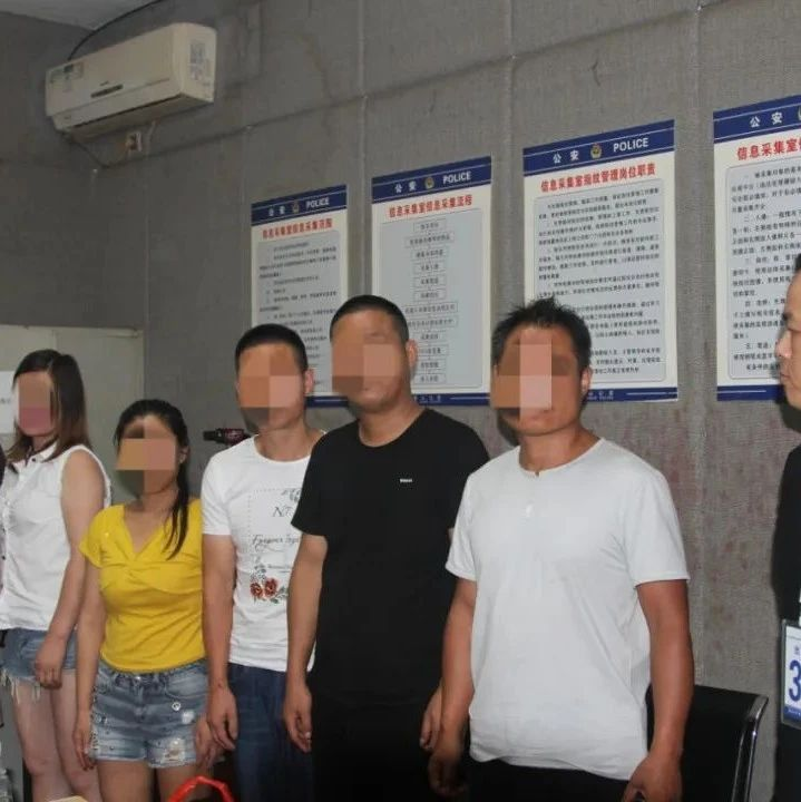 益阳中心医院附近有女子提供异性按摩,不少老年人进房间后却被...